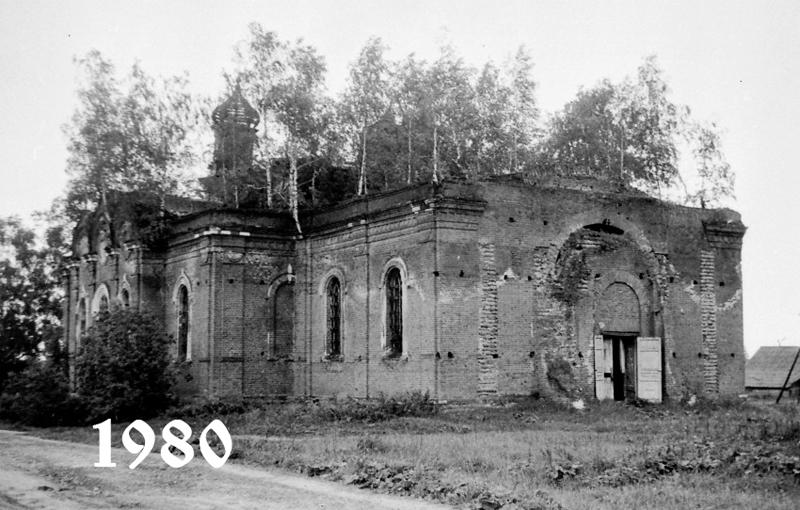 Храм Тихвинской иконы Божией Матери в 1980 году. Вид на Никольский предел.