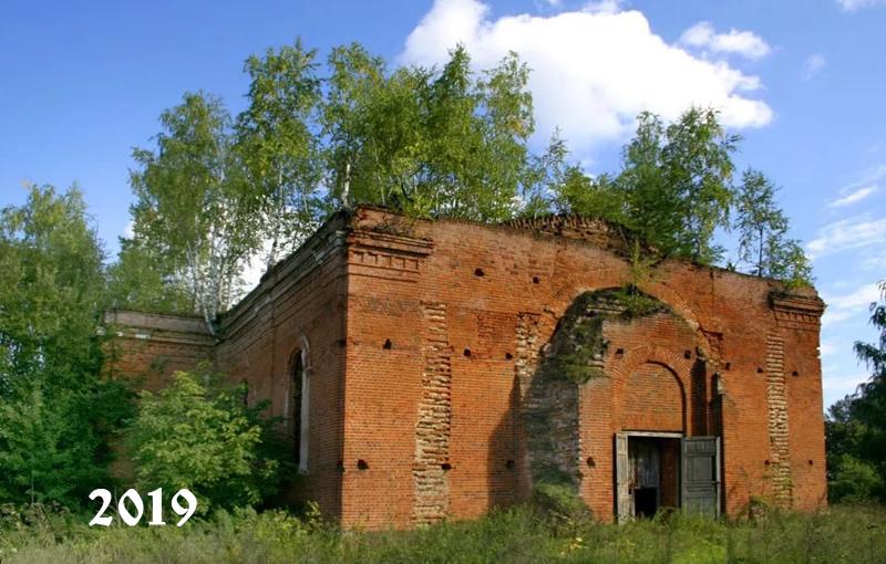 Храм Тихвинской иконы Божией Матери в 2019 году. Вид на Никольский предел.